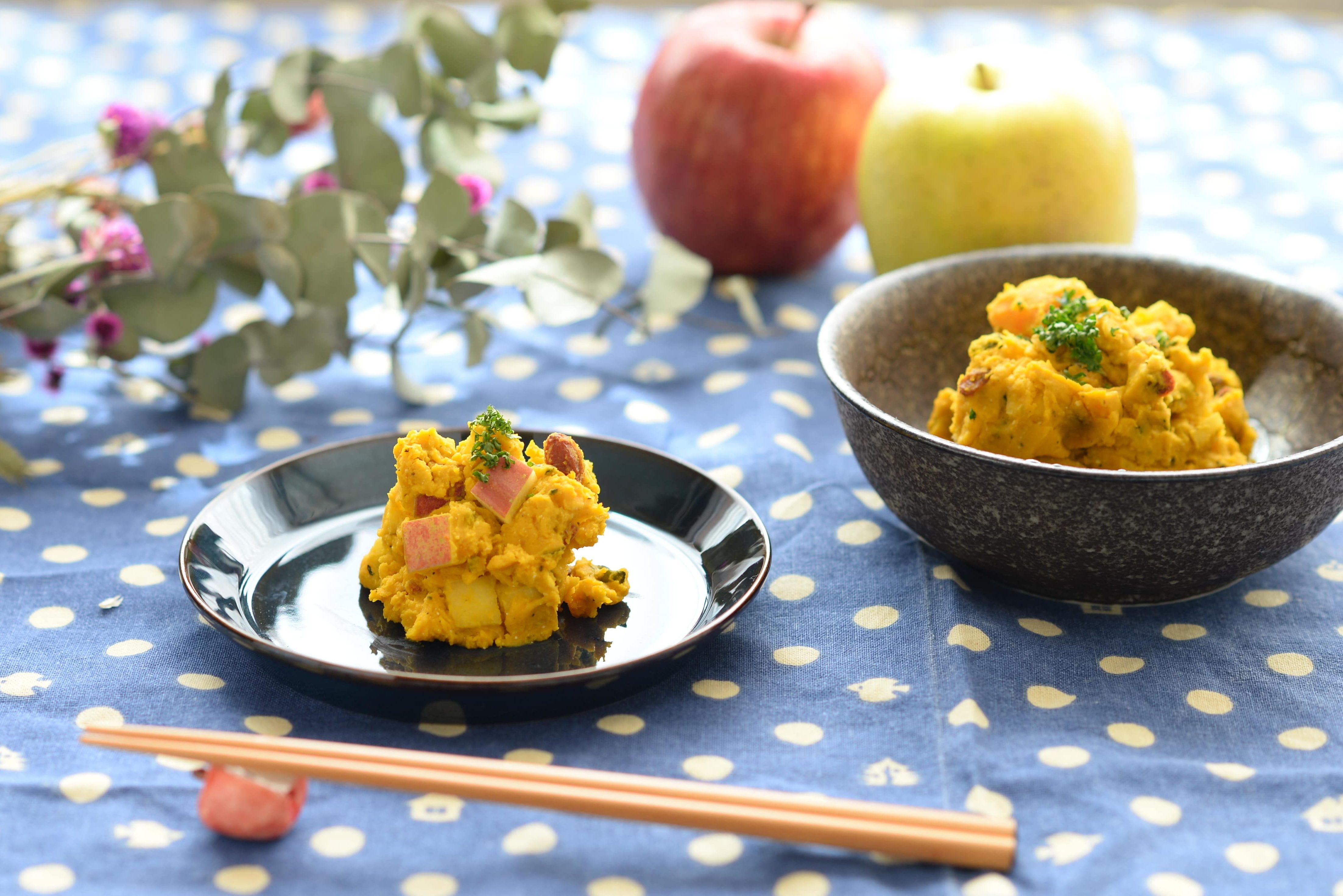りんごのレシピ りんごとかぼちゃのサラダ
