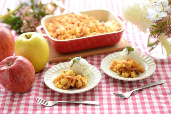 りんごのレシピ りんごのクランブル
