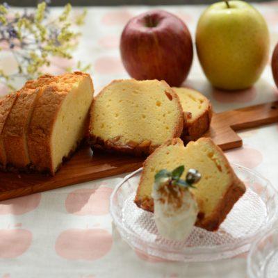 りんごのレシピ りんごのバターケーキ