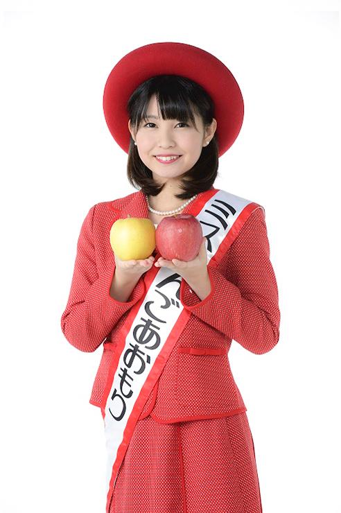 第18代ミスりんごあおもり 平沼日菜子