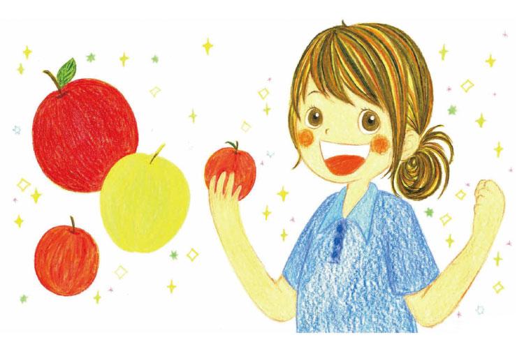青森りんごで健康アップル