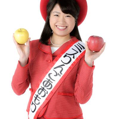 第18代ミスりんごあおもり 相馬澄佳