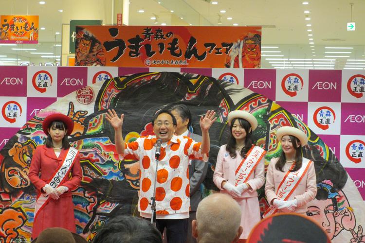 青森県知事との青森りんご宣伝活動