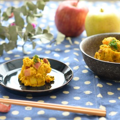 秋のりんごのレシピ-りんごとかぼちゃのサラダ