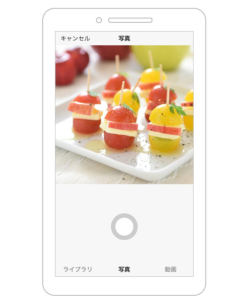 青森県産りんごの写真・動画を投稿して青森りんごプレゼント!