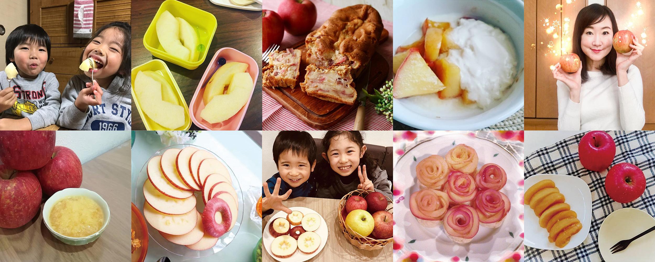 私の美活は食べるだけ青森りんごキャンペーン1月結果
