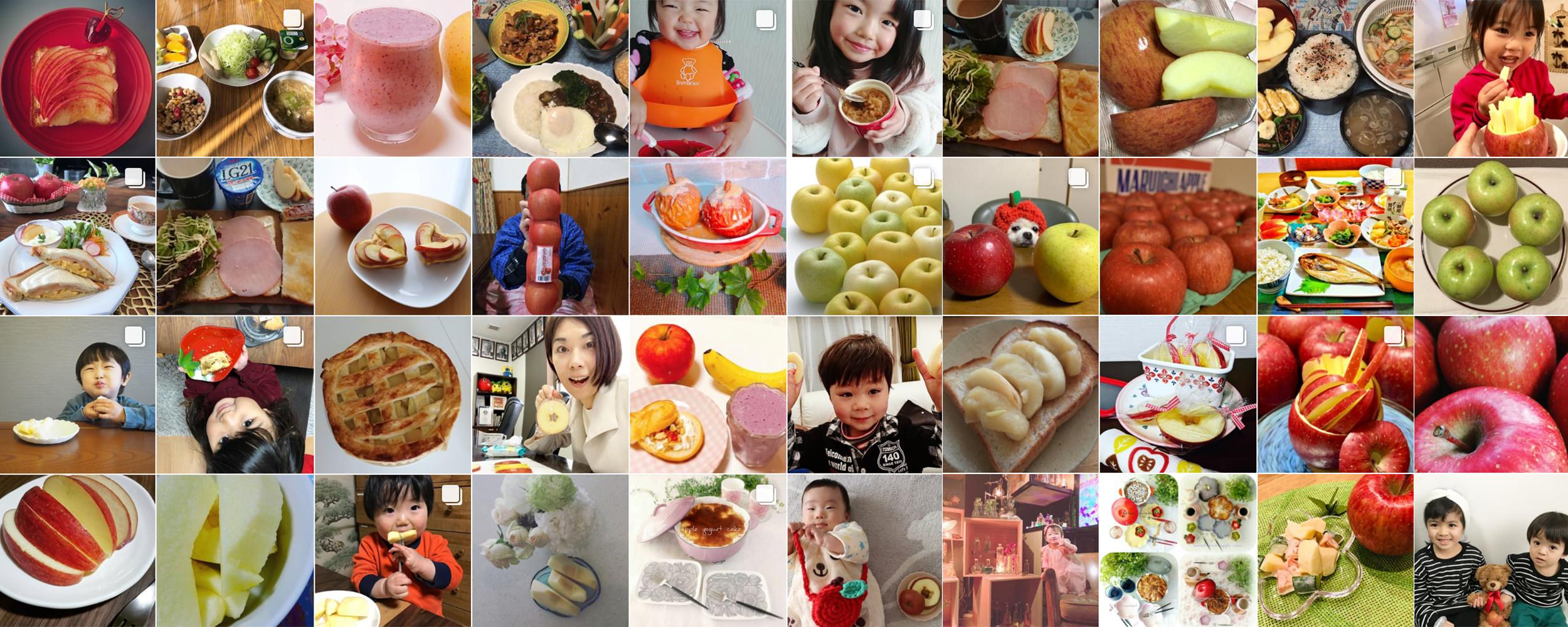 私の美活は食べるだけ青森りんごキャンペーン3月 投稿写真
