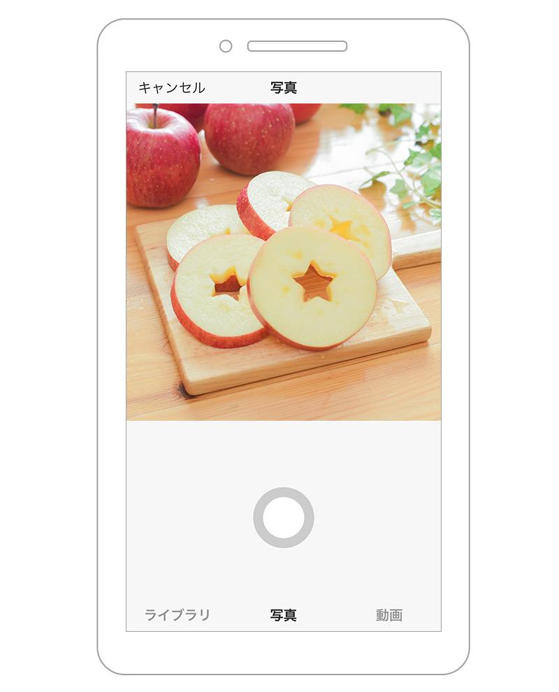 青森県産りんごのスターカット写真・動画を投稿して青森りんごプレゼント!