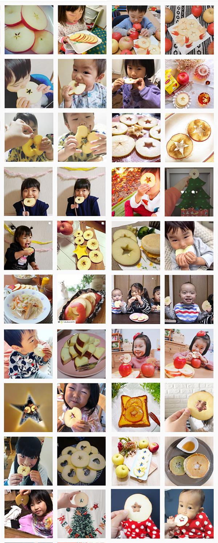 青森りんごでスターカットキャンペーン11月結果