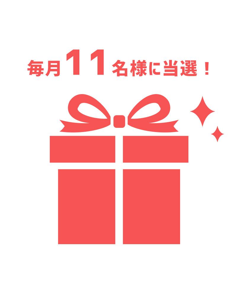 青森県産リンゴジュースプレゼントキャンペーン応募完了