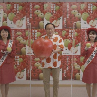 青森りんごのPR動画公開
