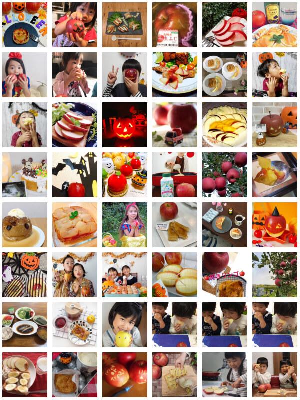 私の青森りんご生活キャンペーン2020年10月結果