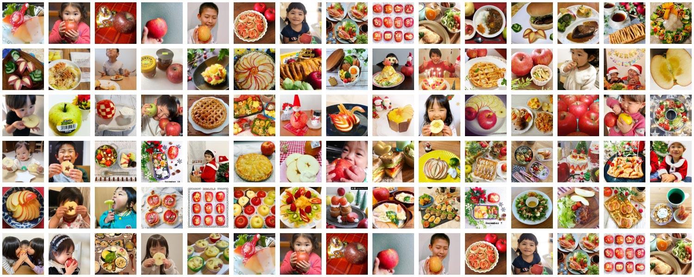 私の青森りんご生活キャンペーン2020年12月結果