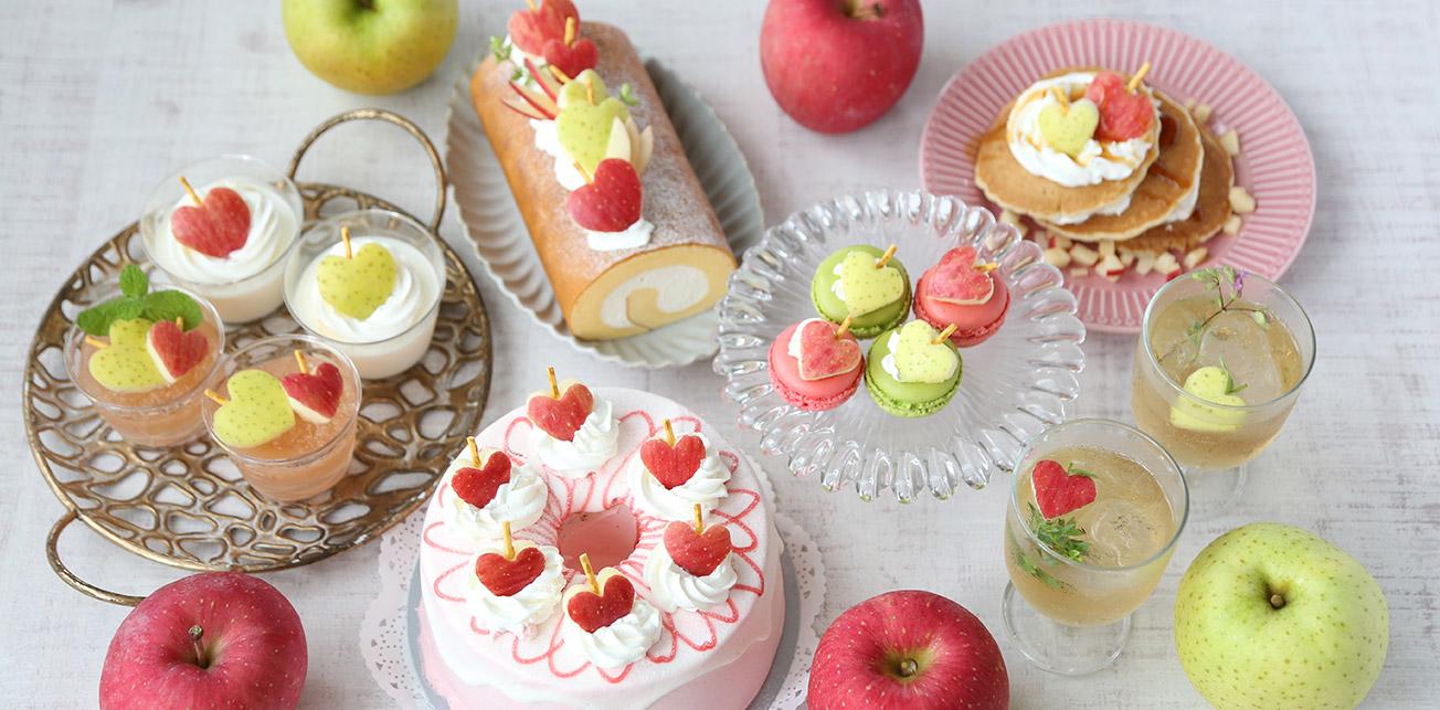 青森県りんご対策協議会 ミニチュアりんごアレンジ