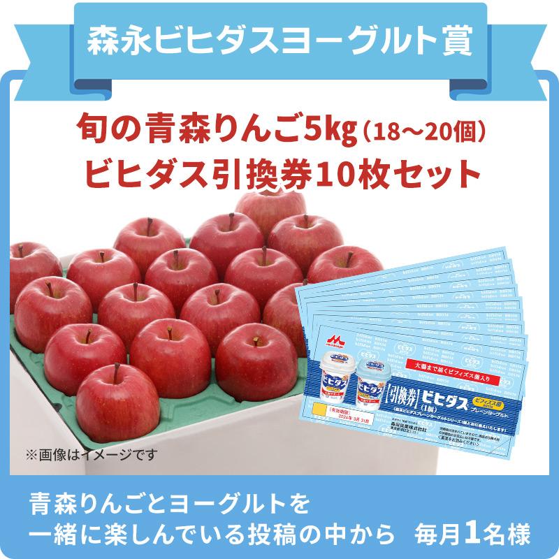 森永ビヒダスヨーグルト賞